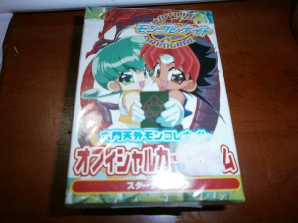 モンコレナイト★カードゲーム【新品未開封】スターター_画像3