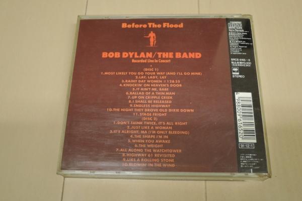 帯付き 偉大なる復活 [CD] ボブ・ディラン&ザ・バンド_画像2