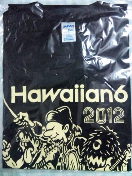 HAWAIIAN6『三人のTシャツ』2012新品未使用M黒横山健