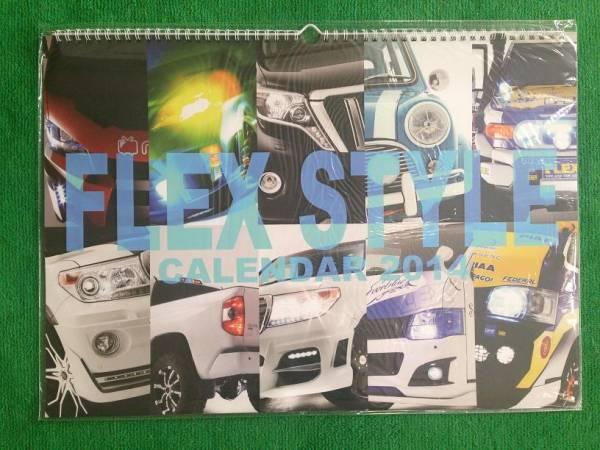 大阪発★FLEX STYLE マシンカレンダー2014★哀川翔ヒロミ松岡充!