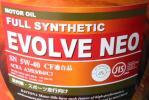 ☆ DAYTONA EVOLVE NEO. 5W-40. 5GAL. API SN. ACEA A3/B3/B4/C3.