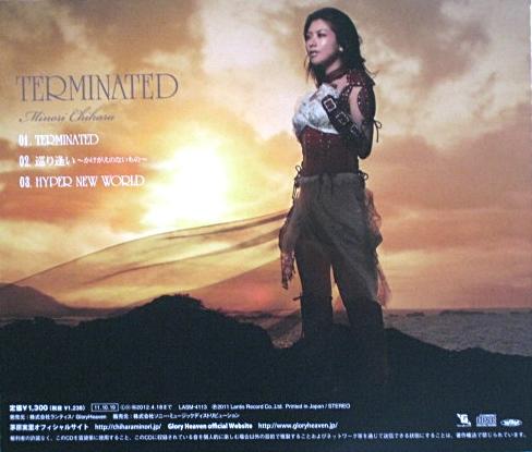 帯付CD ◇茅原実里 ◇TERMINATED ◇境界線上のホライゾン_画像3