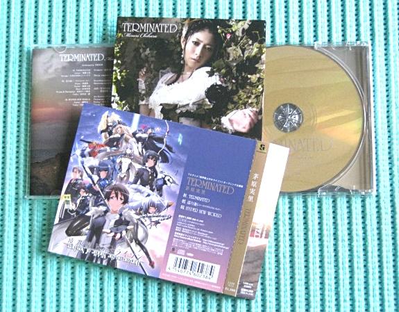 帯付CD ◇茅原実里 ◇TERMINATED ◇境界線上のホライゾン_画像2