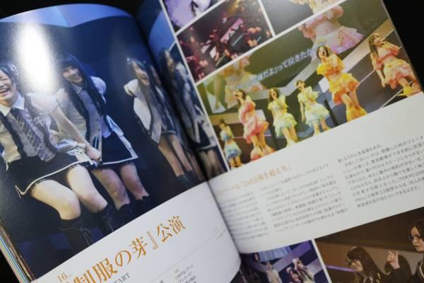 image 3 de l'article