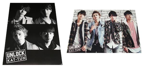 ●KAT-TUN『UNLOCK』 CD特典ポスター2種セット 非売品●未使用