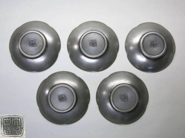 間村自造 古錫「五清図」梅花形茶托5客揃い 古玩 良美品 煎茶道具 時代道具_画像3