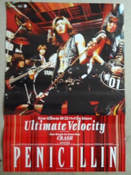 貴重!!ポスター PENICILLIN Ultimate Velocity ペニシリン
