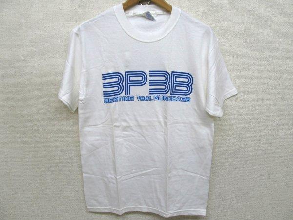 3P3B MEETING feat. KURODA オフィシャルTシャツ白St6590