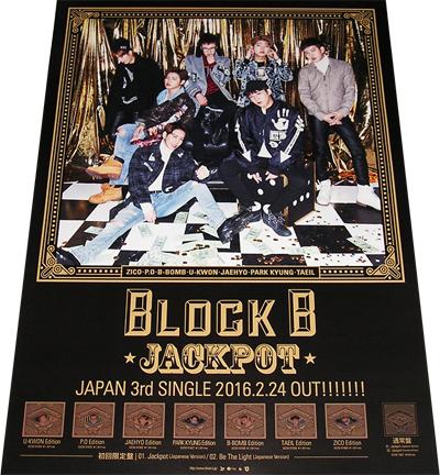 ●Block B『JACKPOT』CD告知ポスター 非売品●未使用