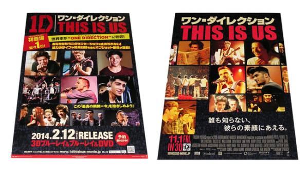 ●ワン・ダイレクション CD告知ポスター 2種セット非売品 未使用
