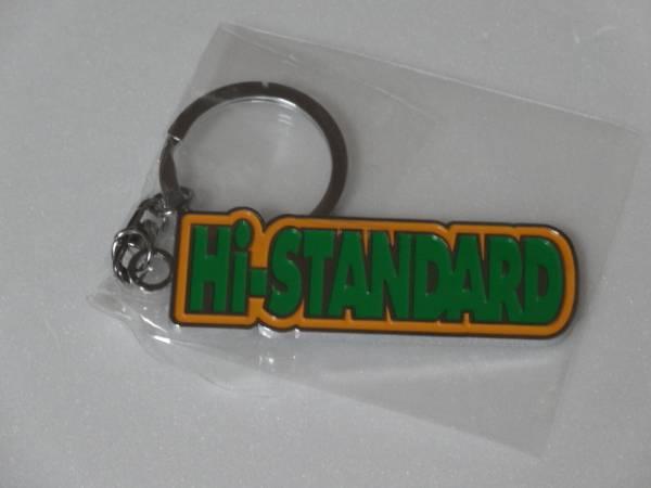 新品/Hi-STANDARDキーホルダー黄緑/AIR JAM2012ハイスタンダード