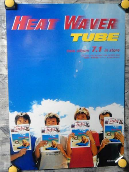 p5【ポスター/B-2】TUBE-チューブ/'98-HEAT WAVER
