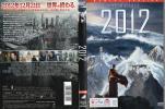 中古DVD 1311  2012  /  監督 ローランド・エメリッヒ /主演 ジョン・キューザック / 158分 / 日本語字幕あり・日本語吹替えあり