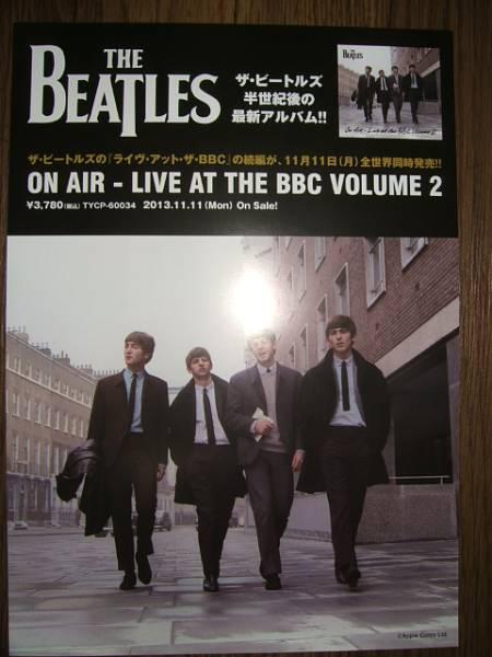 ポスターCF7The Beatlesビートルズ/OnAirLiveAtTheBBCVolume