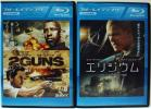 Blu-ray/2GUNS 2ガンズ+エリジウム/2巻セット/レンタル版 BD