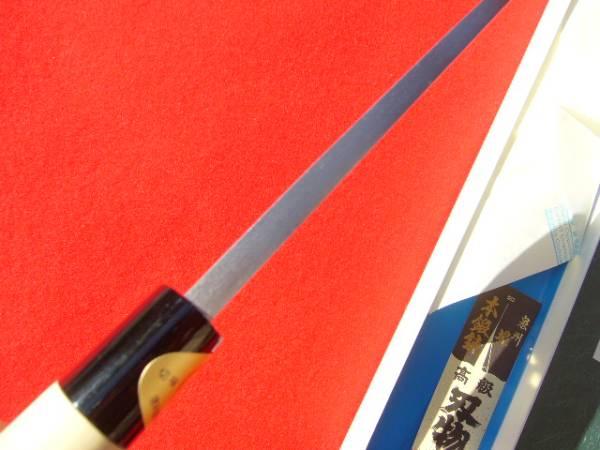 ★送料無料★堺打刃物 堺正孝 はがね鍛造 出刃包丁 180mm 6寸_刃厚のあるしっかりとした鍛造包丁