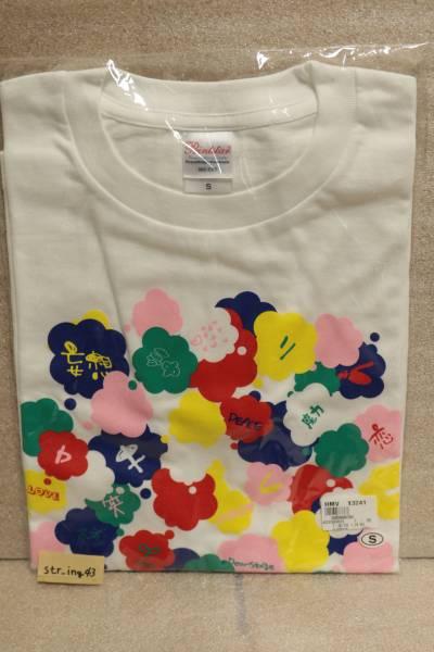 ■ 新品 妄想キャリブレーション @JAM the Field Vol.6 Tシャツ Sサイズ グッズ