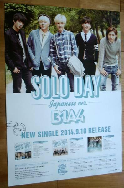 B1A4/SOLO DAY 未使用告知ポスター