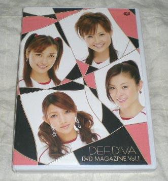 新品DVD「DEF.DIVA DVD MAGAZINE Vol.1」DVDマガジン 後藤真希 松浦亜弥 安倍なつみ 石川梨華