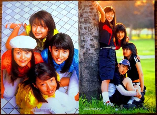 ★レア・新品★SPEED 写真 2枚セット ②