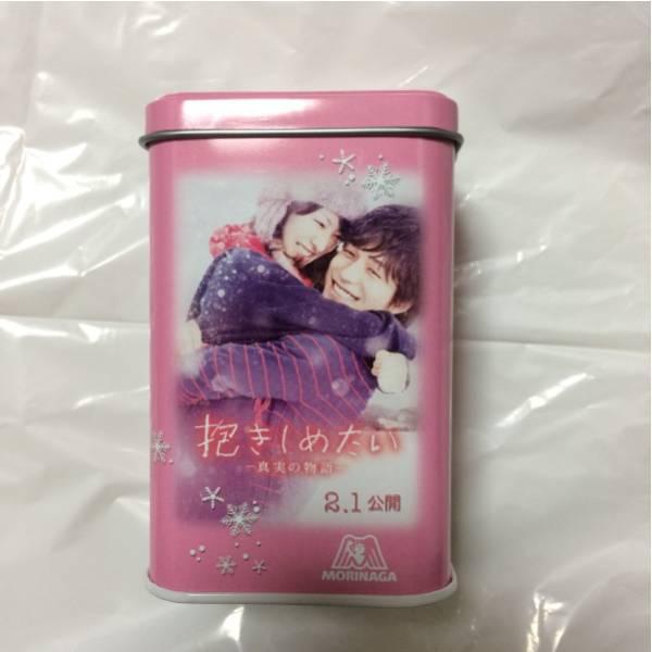 関ジャニ 錦戸亮 北川景子 抱きしめたい クッキー缶のみ セブン