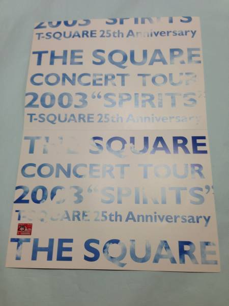 THE SQUARExT-SQUARE 25周年記念ミニポスター◆送料無料!!_うら