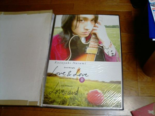 シングル告知「鳴海カズユキ/Lave&Lave」ポスター非売品