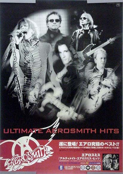 AEROSMITH エアロスミス B2ポスター (F19001)