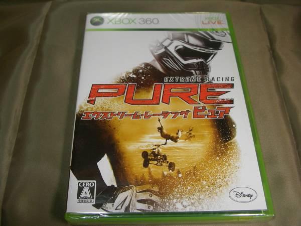 新品 Xbox360 エクストリーム・レーシング ピュア
