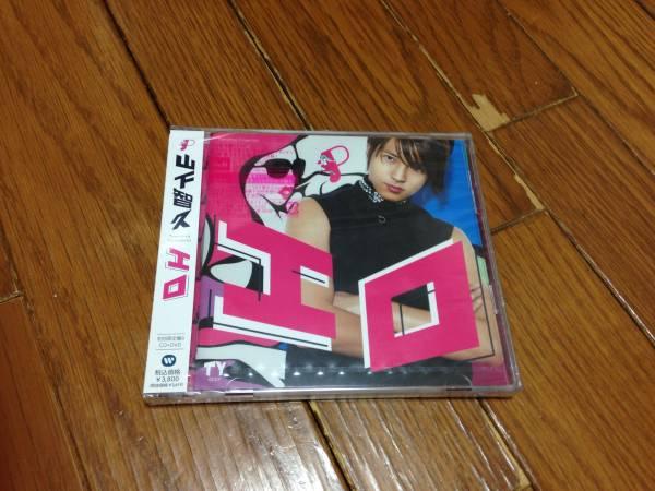★★山下智久エロ初回限定盤B DVD付き新品★