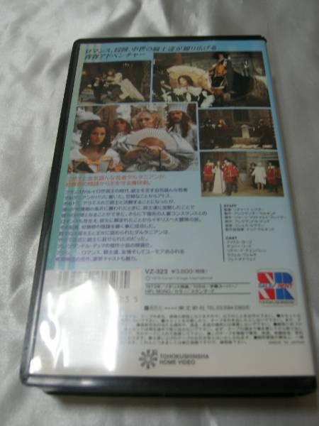 三銃士(1973年)【字幕版】[VHS] リチャード・レスター監督 貴重_画像3