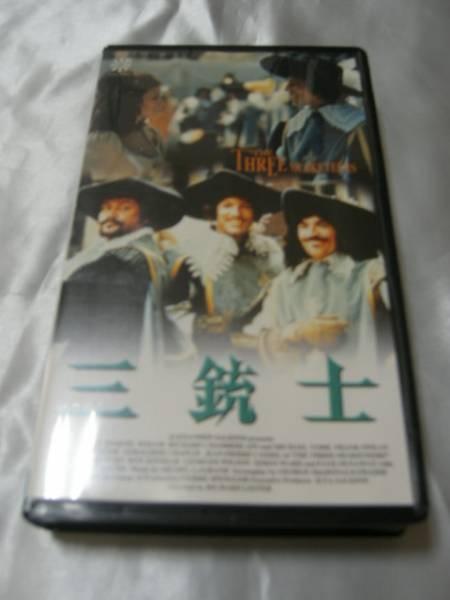 三銃士(1973年)【字幕版】[VHS] リチャード・レスター監督 貴重_画像2