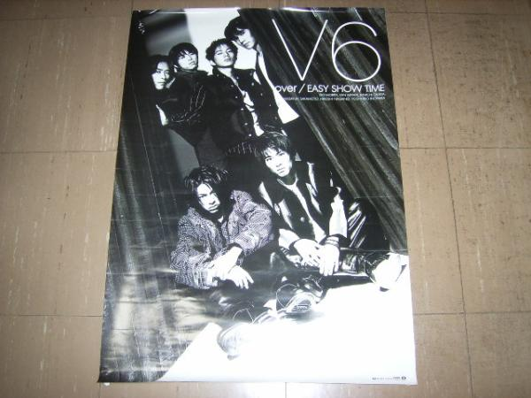 V6のポスター「OVER」!! コンサートグッズの画像