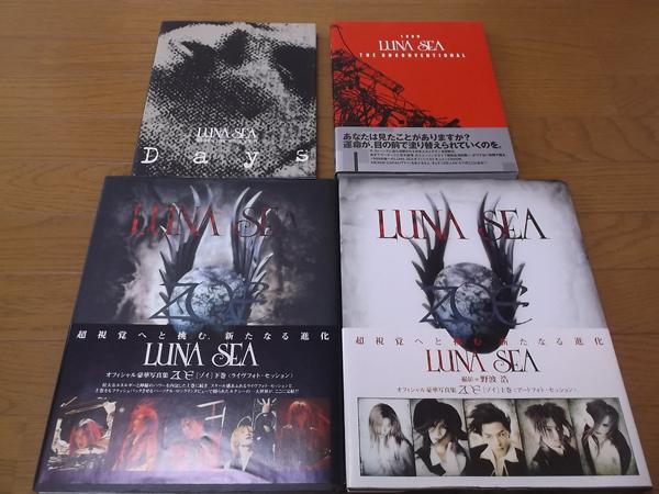 ▲ ルナシー LUNA SEA 写真集4冊SET★ZOI/Days/UNCONVENTIONAL ライブグッズの画像