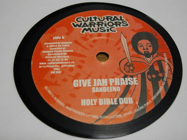 Murry man [tell me what a gwan] 10inch new roots EX reggae レゲエ ニュールーツ vintage ビンテージ record レコード uk アナログ _画像2