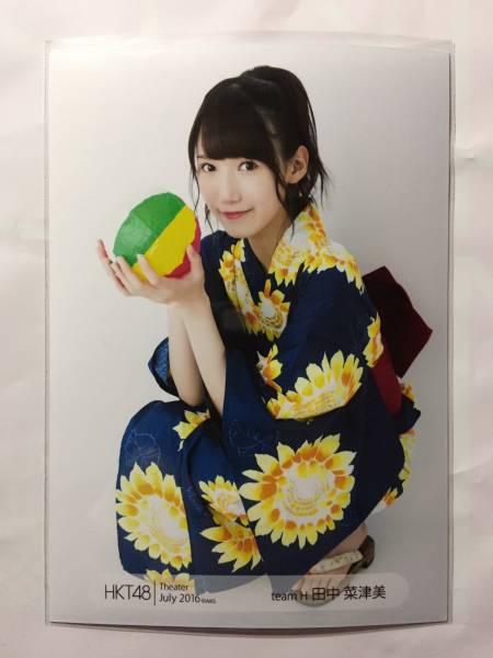 HKT48 田中菜津美 A HKT48月別生写真2016July
