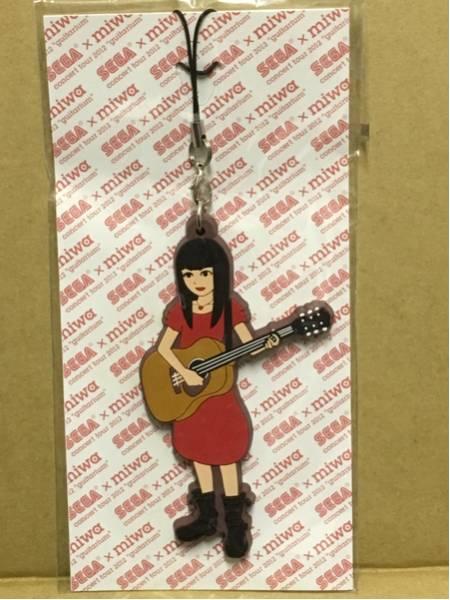 miwa concert tour 2012 guitarium ストラップ
