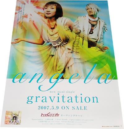 ●angela『gravitation』 CD告知ポスター 非売品●未使用