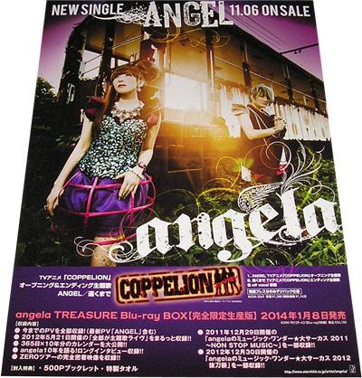 ●angela「ANGEL」 CD 告知ポスター 非売品●未使用