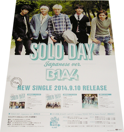 ●B1A4 『SOLO DAY』 CD告知ポスター 非売品●未使用
