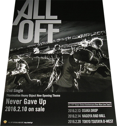 ●ALL OFF『Never Gave Up』 CD告知ポスター 非売品●未使用