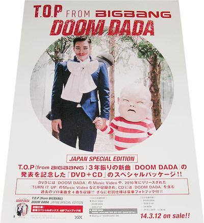 ●T.O.P(BIGBANG)『DOOM DADA』CD告知ポスター 非売品●未使用