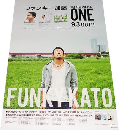 ●ファンキー加藤 『ONE』 CD告知ポスター 非売品●未使用