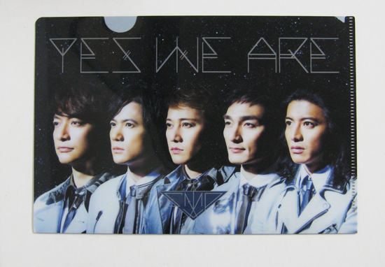 SMAP『Yes we are』 CD購入特典クリアファイル 非売品●未使用