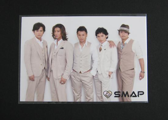 SMAP 『そっと きゅっと』 CD購入特典フォトカード 非売品 未使
