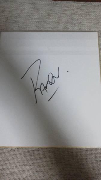 東京ヴェルディ1969ラモン直筆サイン色紙