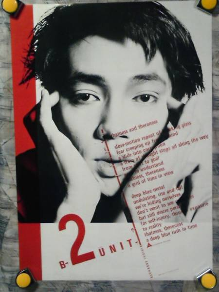 g7【ポスター/B-2】坂本龍一/'80-B-2 UNIT/YMO