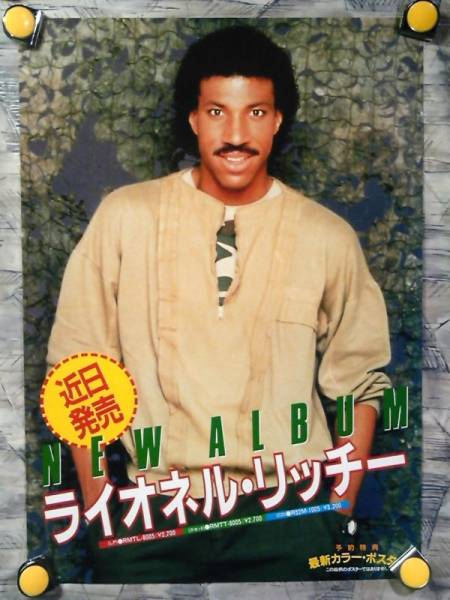 g2【ポスター/B-2】ライオネル リッチー/Lionel Richie/'86