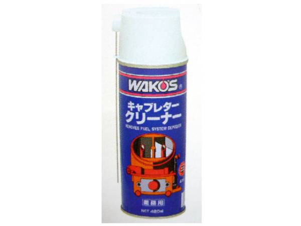 Fuel efficiency UP carburetor cleaner / A111 / CC-A in Wakozu WAKO 'S cleaning