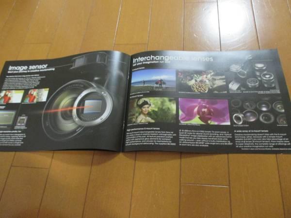 B6438カタログ*ソニー*NEX-VG10E2010発行7P_画像3